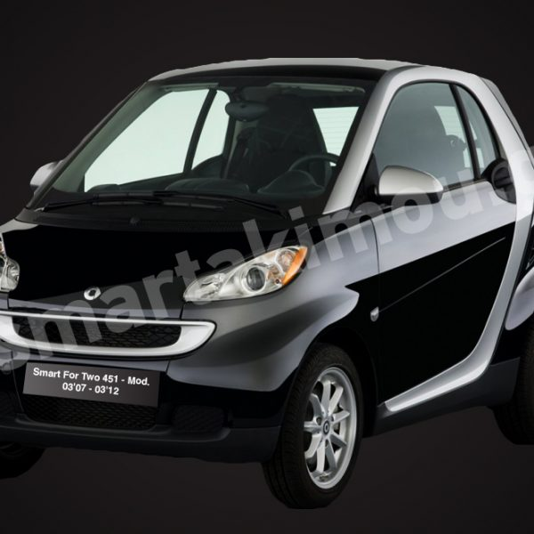 SMART FORTWO 451 03/'07 - 03/'12