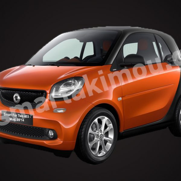 SMART FORTWO 453 09/'14